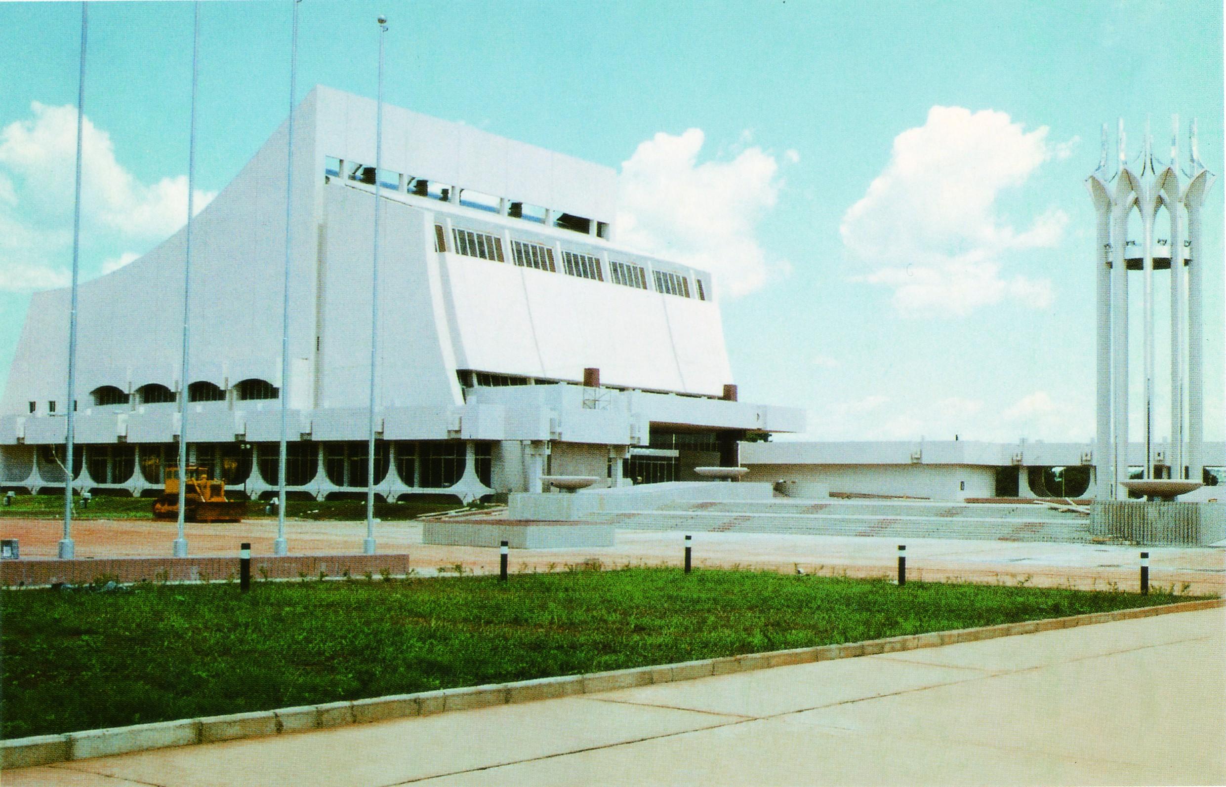 非洲马里会议大厦
