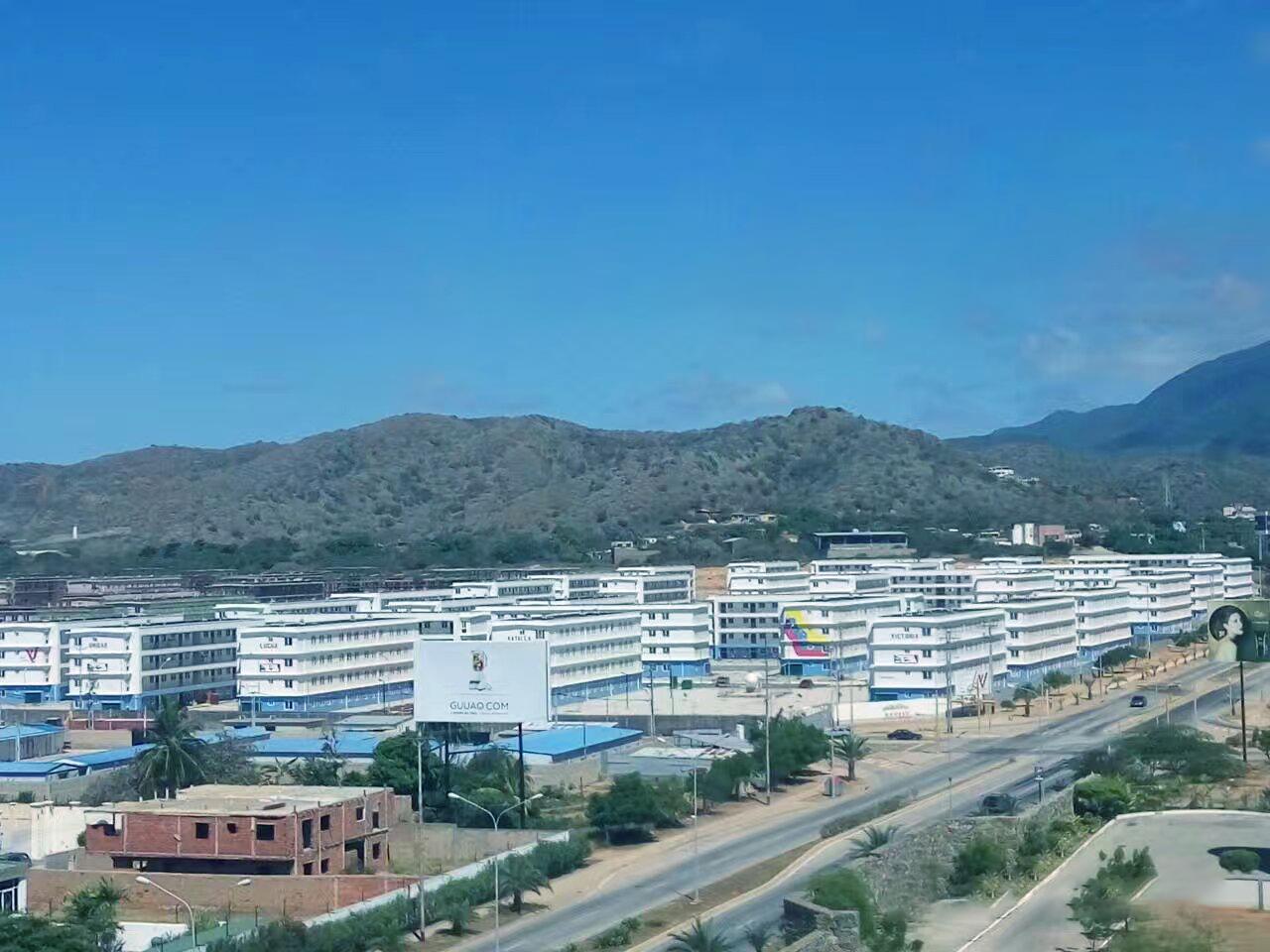 委内瑞拉马里尼奥市波拉马尔住房项目