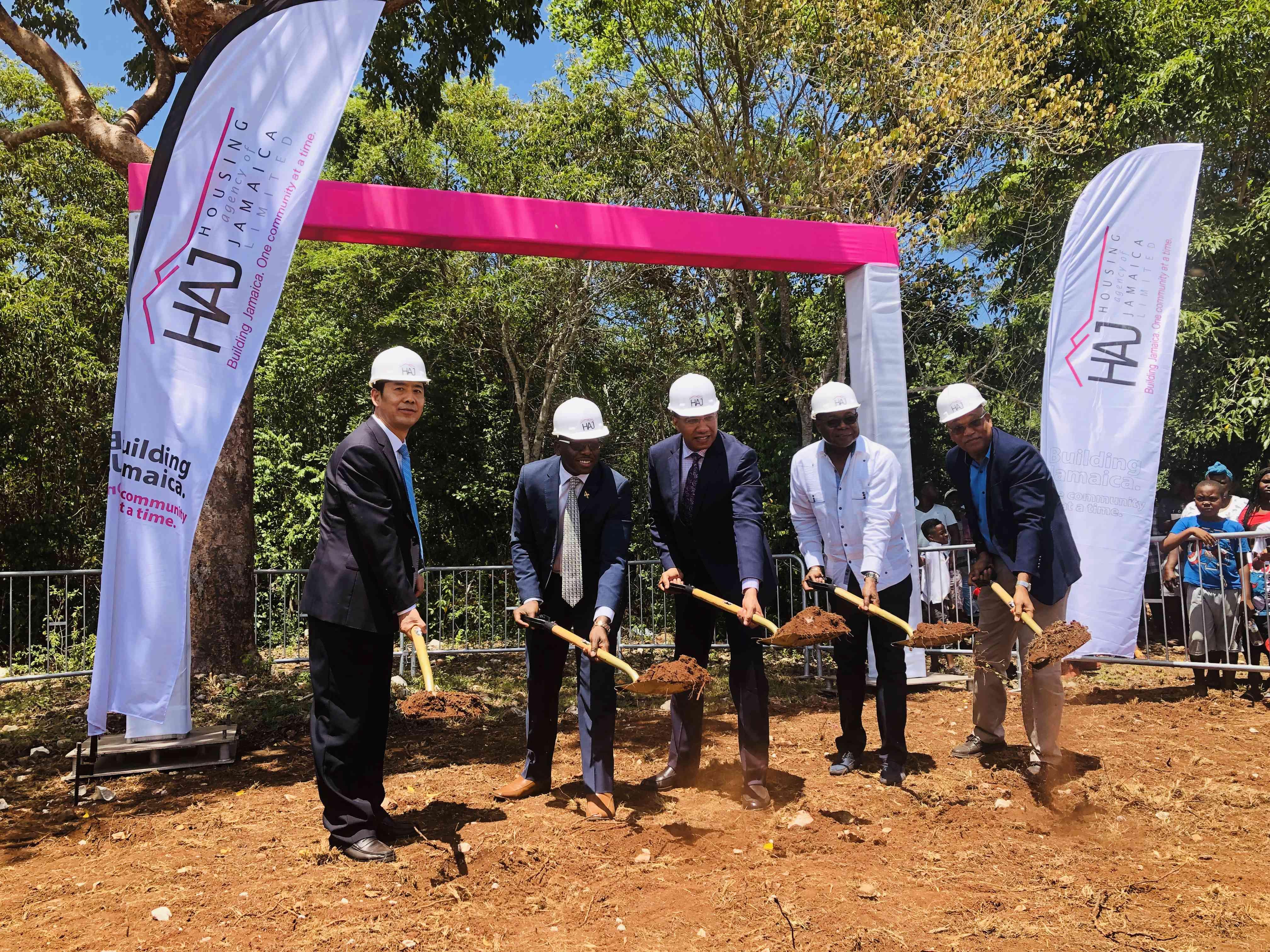 牙买加莱恩公园住房开发项目开工仪式