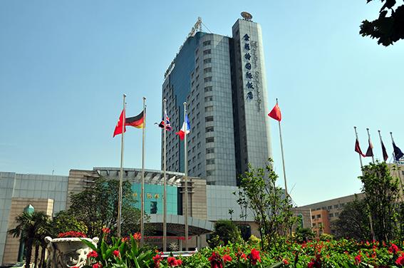 索菲特郑州国际饭店