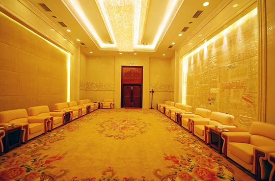 黄河迎宾馆