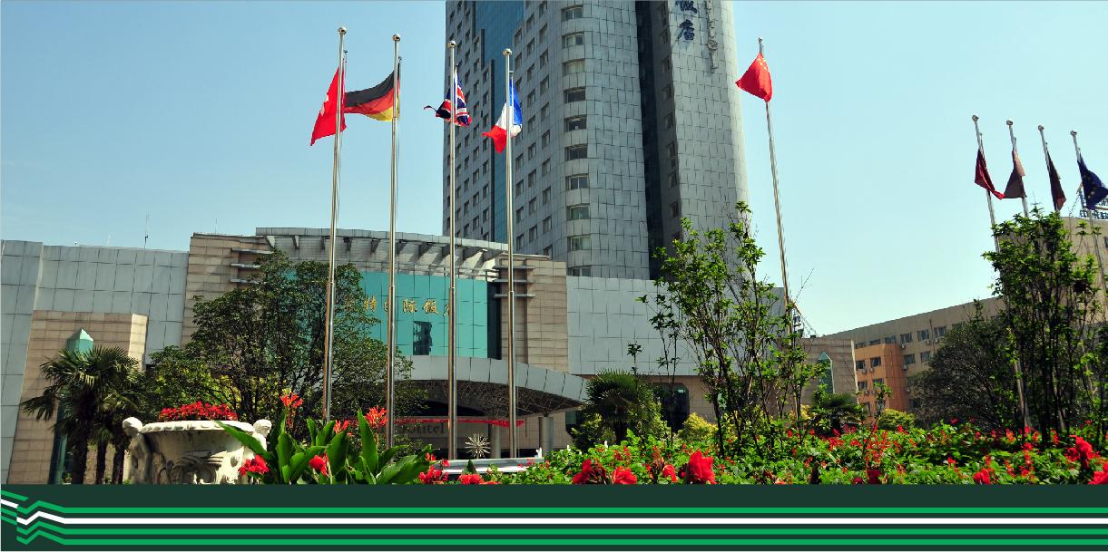 索菲特郑州国际饭店(图1)